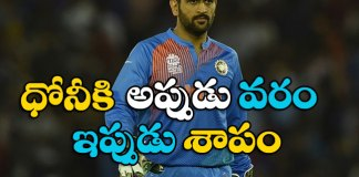 Former Indian Cricketers comments on MS Dhoni T20 Career