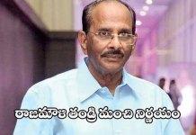 Vijayendra Prasad takes good decision