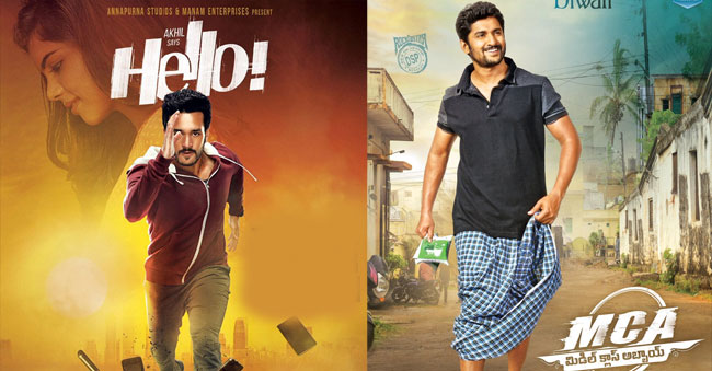 Box Office War Between Akhil Hello and Nani MCA