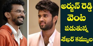 sekhar kammula next movie with Vijay Devarakonda