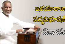 Controversy over the Padma Vibhushan for Ilayaraja