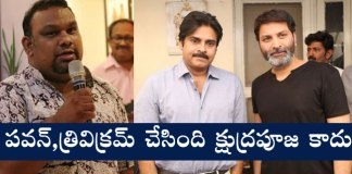 clarity on Tantrik Poojas of Pawan-Trivikram