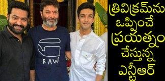 junior ntr request to director trivikram srinivas