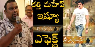 kathi-mahesh-issue-affects-agnathavasi-movie-promotions