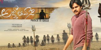 pawan fans fires on trivikram over agnathavasi Movie