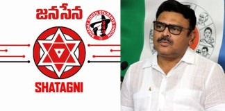 Janasena Party Shathagni Team Counter To YSRCP Ambati Rambabu Comments