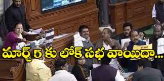 Lok sabha postponed march 5 because of TDP MP's Protest