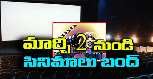 South Cinema Theaters Bandh from March 2