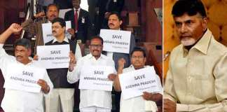 TDP MPs protest in Parliament for AP