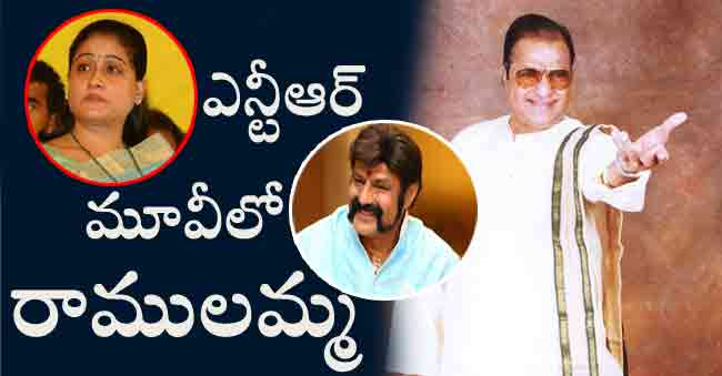 vijayashanthi play indira gandhi role in NTr biopic Movie