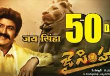 Balakrishna Jai Simha Movie 50 days Celebrations