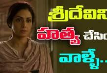 Indian television killed Bollywood star Sridevi says khaleej times