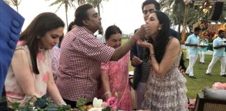 Mukesh Ambani's Son Akash Engagement With Shloka Mehta In Goa