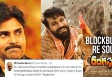 Pawan Kalyan Tweets On Rangasthalam Movie and Ram Charan Acting
