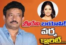 RGV clarifies on Sridevi Biopic movie