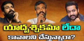 Ram Charan NTR and Rajamouli Multistarrer Cast And Crew details