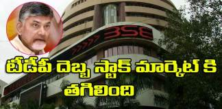 Stock Market down after TDP Quits alliance with NDA