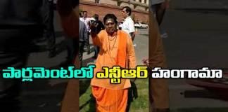 TDP MP Siva Prasad Reddy in NTR Getup