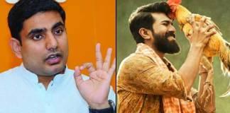 Nara Lokesh praises Rangasthalam Movie