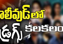 Tollywood Drug Case two Heroes and Director name place in Charge Sheet
