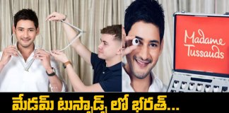 after prabhas Mahesh Babu to get his wax statue at Madame Tussauds