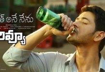 bharat ane nenu movie review