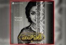 keerthi suresh look release on mahanati movie