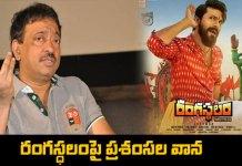 ram gopal varma about ram charan movie