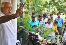 BS Yeddyurappa's swearing in as Karnataka Chief Minister