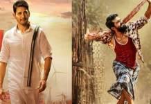 Bharat Ane Nenu Movie Crossed Rangasthalam Movie