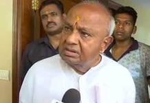 Devgad responds on JDS and BJP alliance in Karnataka election