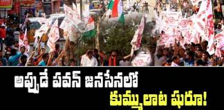Janasena Leaders and Pawan Kalyan Fans Fighting in Palasa
