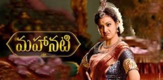 Mahanati Movie Legacy Continues
