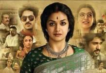 Mahanati To Be Dubbed Into bollywood By Aditya Chopra