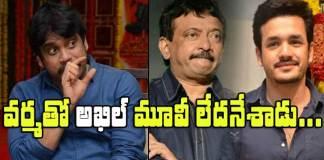 Nagarjuna responds on Akhil and Ram Gopal Varma Movie