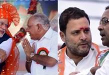 Political Heat Between BJP,Congress Karnataka State Elections Campaign