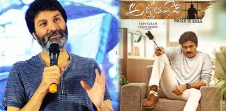 Trivikram comments on Agnyaathavaasi movie disaster