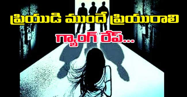 girl allegedly gang-raped in front of boyfriend at Goa