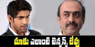 Rana says about his Father Suresh babu after Abhiram Issue