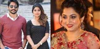 ramya krishna in sailaja reddy alludu movie