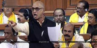 Galla Jayadev Speech in Parliament over No Confidence Motion
