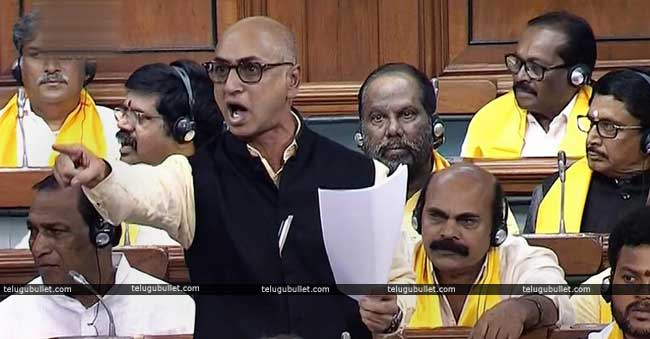Galla Jayadev Speech in Parliament over No Confidence Motion