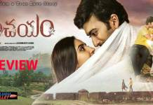 PARICHAYAM Movie Review And Rating