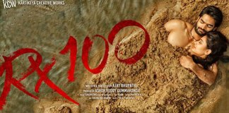 RX 100 12 Days collections,10 crores in nizam area
