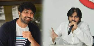 Reason Behind pawan not attend For vijetha promotions