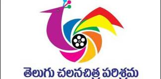 Tollywood PRO Meetings