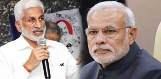 Vijayasai Reddy Supports Jamili Elections