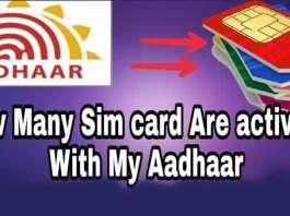 how many sim card activate my aadhar card