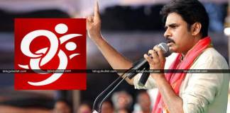 pawan kalyan 99 tv youtube record sensation