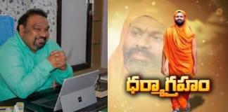 police stopped paripoornananda swami yatra over kathi mahesh comments